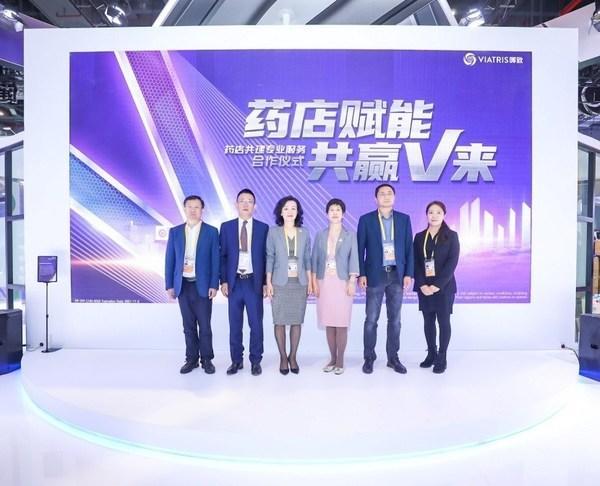 """""""药店赋能,共赢V来""""药店共建专业服务合作仪式"""