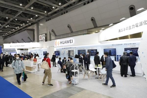 华为首次携数字能源全套解决方案参展2021 东京PV EXPO