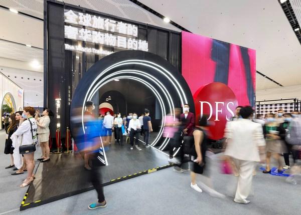 全球领先的旅游零售商DFS集团亮相海南首届中国国际消费品博览会