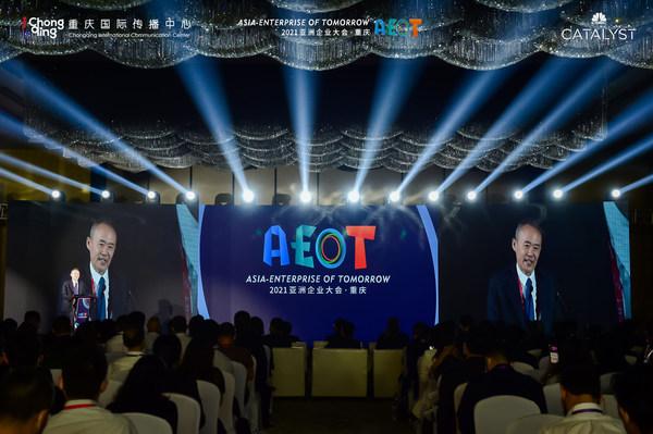 万科集团创始人、董事会荣誉主席王石在亚洲企业大会上发表主题演讲。