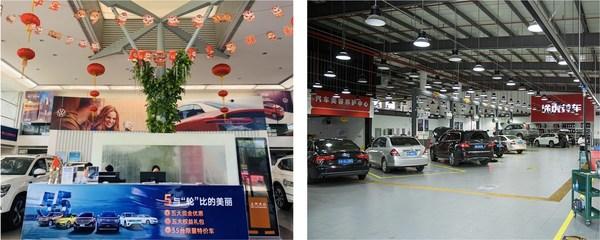 更多汽车服务商牵手阿拉订 对接其忠诚奖励服务
