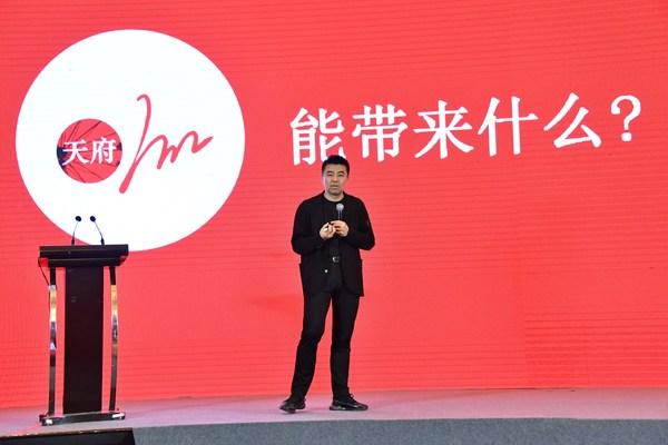 """云泰商业总裁吴铮做""""商业产品突围的思考与实践""""主题分享"""