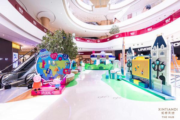 欧洲探险之旅-虹桥天地·购物中心 L1西中庭