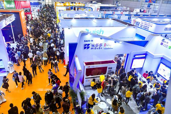 2021年3月福州 首届中国跨交会人潮涌动,6.2万名专业客商到会