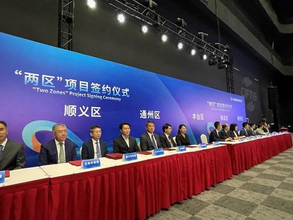 丹纳赫与北京市顺义区政府签署战略合作,共同推进颇尔生物制药一次性技术的本土化生产