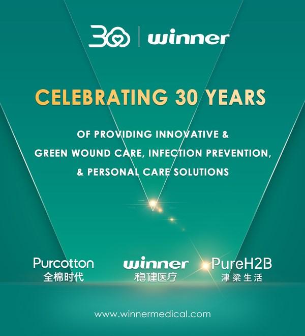 Winner Medical喜迎30周年庆,持续关注可持续发展