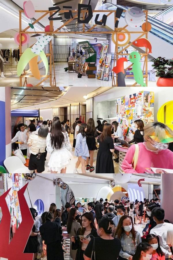 ON/OFF 2周年庆典活动现场