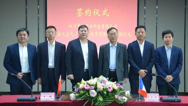 液化空气中国与四川中核国兴科技有限公司签署全面合作协议