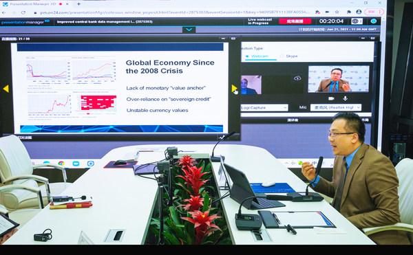 """张志豪先生在Central Banking""""数字时代央行的数据管理""""学术座谈会上就数据驱动的政策制定发表讲话"""