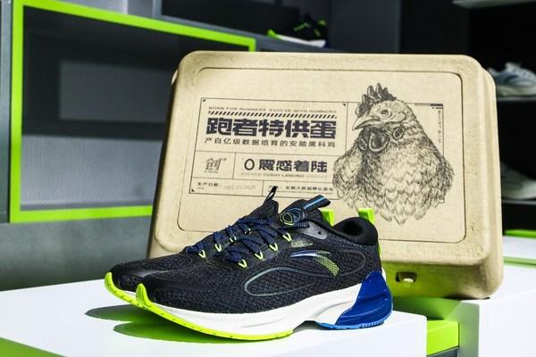 安踏创跑鞋-创1.0