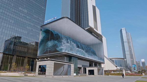 """浪涛"""":这是位于韩国首尔的一个公共艺术装置,由韩国首尔的 d'strict holdings 股份有限公司所设计。"""