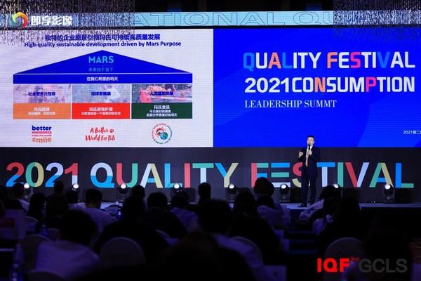 300家头部品牌聚首IQF2021,解读品质新内涵