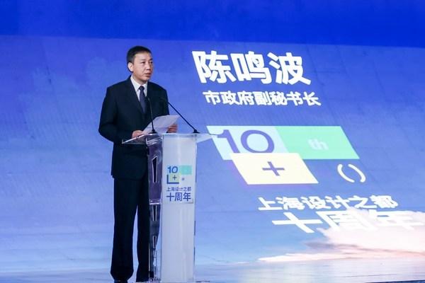 市政府副秘书长陈鸣波
