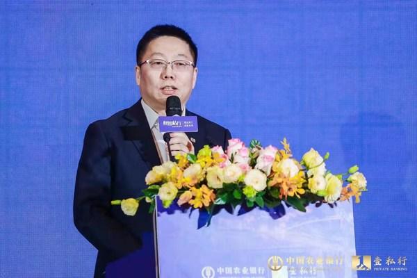 中国农业银行党委委员、副行长崔勇在活动中致辞