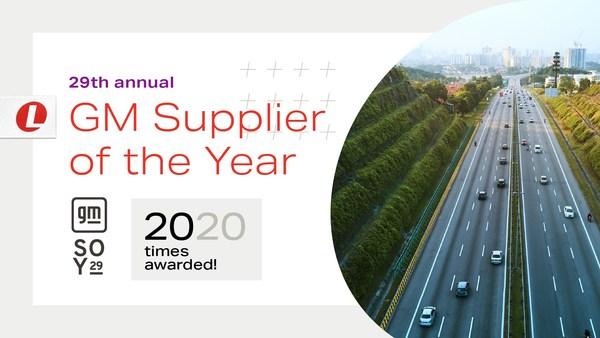 李尔公司荣获通用汽车2020年度供应商大奖与杰出贡献奖