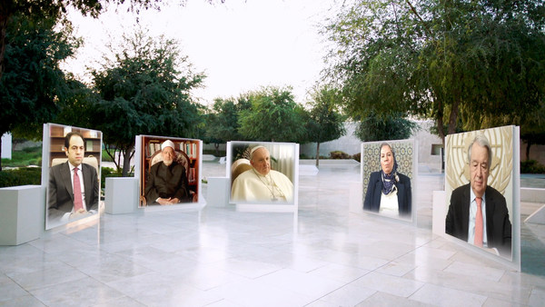 2021 Zayed Award for Human Fraternity