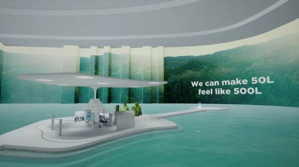 宝洁50升水家庭项目概览