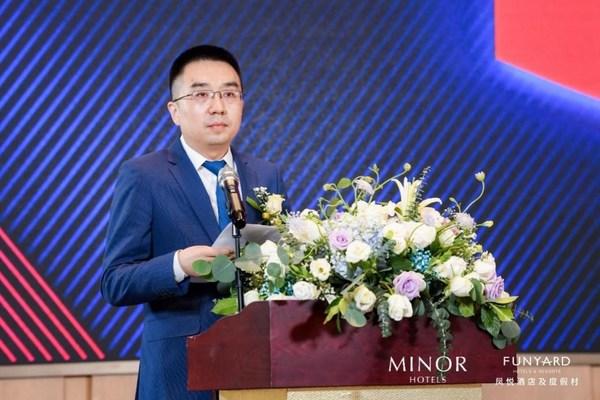 凤悦酒店及度假村总裁冀宏军致辞