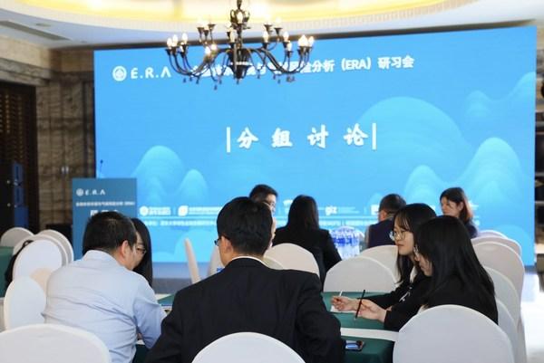 主办方收集了参会嘉宾感兴趣的ERA相关问题,各小组针对抽取的问题展开热烈讨论