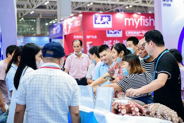 2020年海峡(福州)渔业周·中国(福州)国际渔业博览会(资料图)