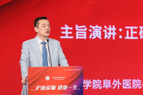 中国医学科学院阜外医院心律失常中心副主任、心律失常一病区主任姚焰发表演讲
