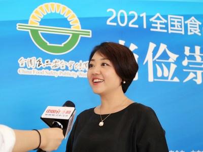 李锦记酱料集团中国区企业事务总监陈姝分享诚信经营理念与食品安全保障举措