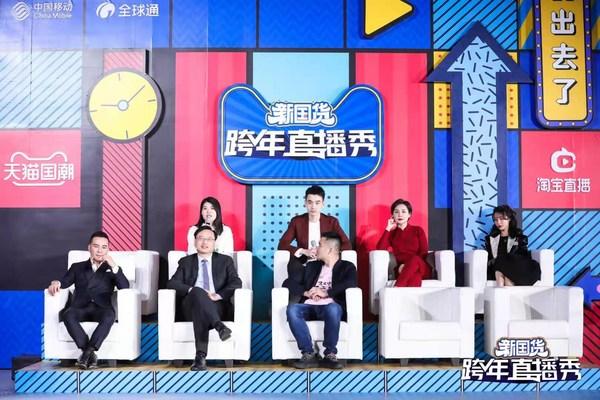新国货脱口秀现场:杨笠、庞博、毛戈平等嘉宾