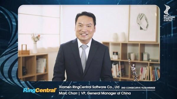 RingCentral全球副总裁及大中华区总经理Marc Chan在线上颁奖典礼上发表感言