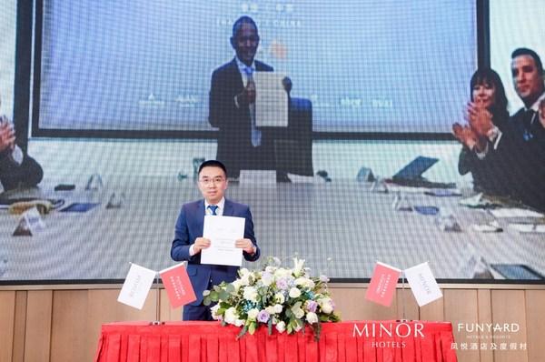 凤悦酒店及度假村与美诺酒店集团通过网络连线完成签约仪式