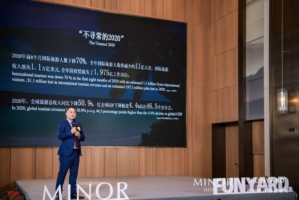 凤悦酒店及度假村副总裁张勇《度假酒店的市场分享与展望》演讲