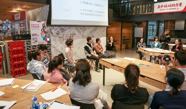 """可口可乐中国""""5by20计划""""在北京为新零售女性从业者提供专业培训"""