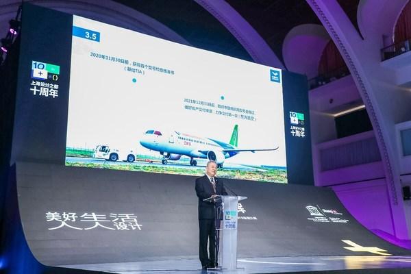 中国工程院院士、C919总设计师吴光辉