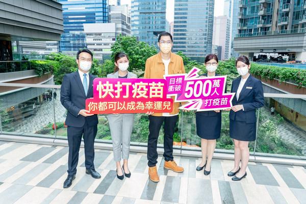 第一轮抽奖终极大奖得主李先生鼓励香港市民接种疫苗,为将来生活回复常态、再次出国旅行作好准备。