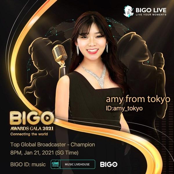 2021年BIGO颁奖盛典全球最佳主播-Amy, @amy_tokyo