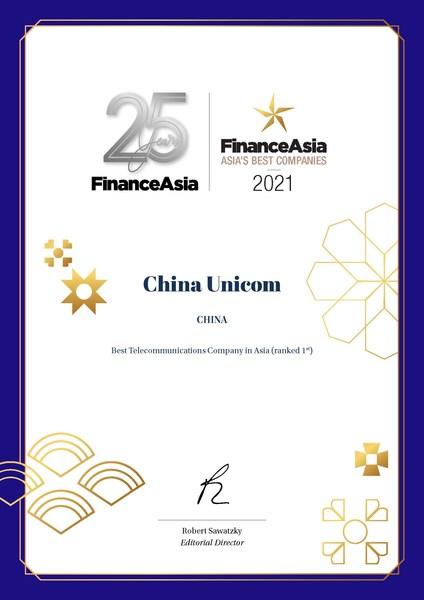 """中国联通获评选为""""亚洲最佳电信公司""""第一名"""
