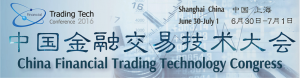 chinafinancialtradingtech2016-banner