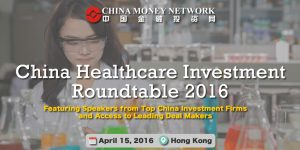 cmnevents-healthcare2016-pressreelasetop