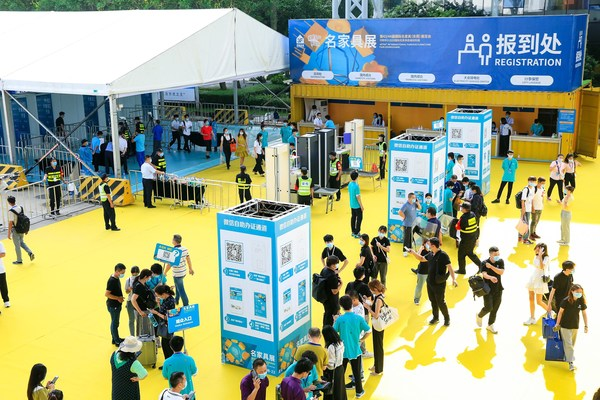 Held biannually, the 43rd/44th Dongguan 3F in August 2020 attracted 152,811 visitors over five days.