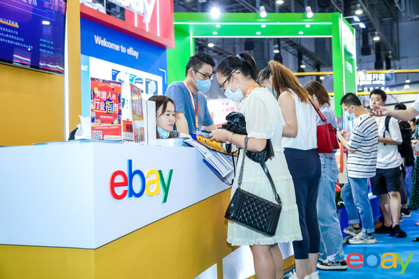eBay展台亮相中国厦门国际跨境电商产业展览会