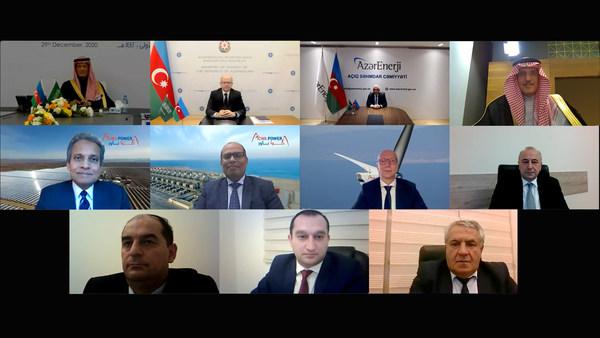 阿塞拜疆240兆瓦风力发电项目线上签约仪式截图