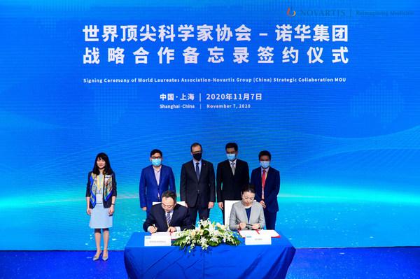诺华集团(中国)副总裁陈小晶女士与上海诺港科学集团有限公司执行总裁王德宏先生签署战略合作备忘录