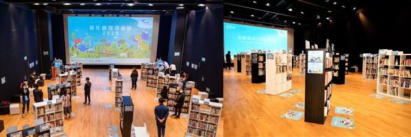 一连三天的青年广场「漂书节2020」已于11月6日至8日顺利举行,漂书活动共吸引超过1,000人参与,放漂书本超过一万本