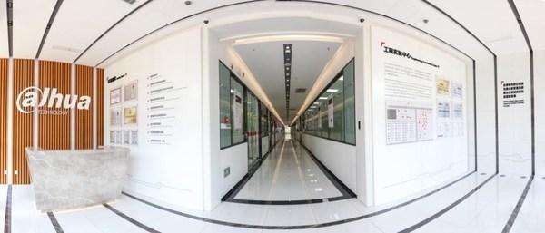"""以科技创新助力数字经济发展 大华股份上榜""""浙江省重点实验室""""名单"""