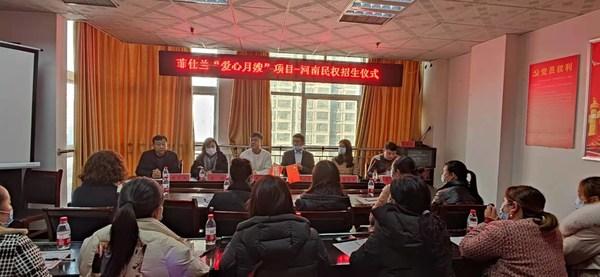 爱心月嫂在河南省民权县的招生现场