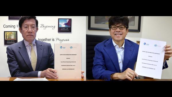 签约仪式(从左至右:绿叶制药(国际)总裁张业泓博士;Distriphil公司创始人兼总裁William Chiongbian II)