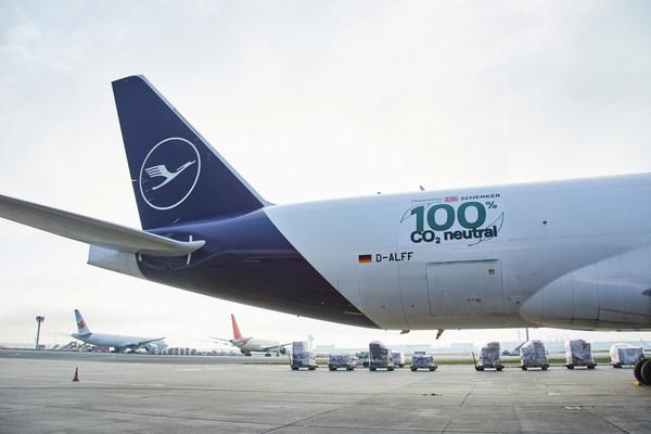 德铁信可与汉莎货运推出首个碳中和货运航班(图片来源:汉莎货运)