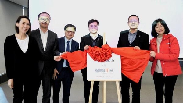上海外企青年人才协会、中智HRPlusx入驻徐家汇T站揭牌仪式