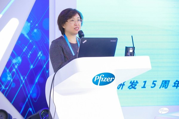 辉瑞中国研发中心总经理陈朝华女士致辞