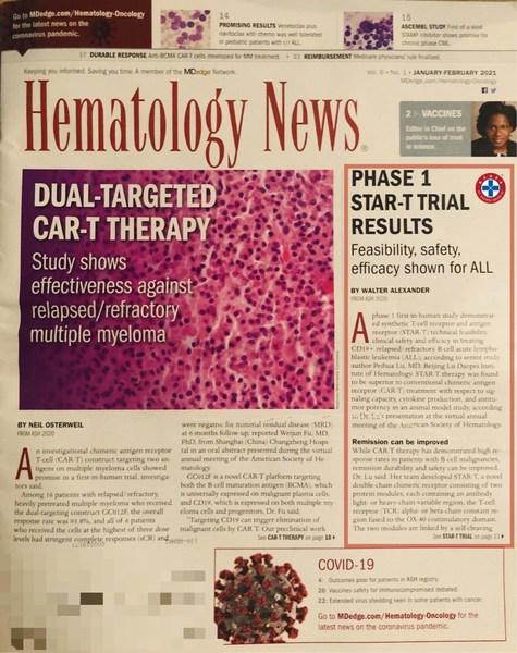 美国血液病协会 (American Society of Hematology) 官方期刊Hematology News头版头条报道了陆道培医院陆佩华院长带领的团队在 2020 ASH 大会上关于STAR-T免疫细胞治疗难治/复发B-ALL的临床结果
