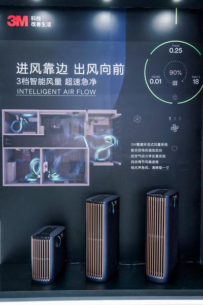 """3M""""全净系列""""空气净化器"""